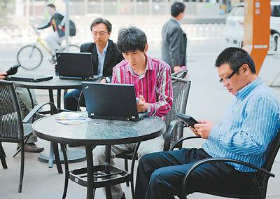 Beijing is one of six Chinese cities being equipped with Wi-Fi for public teleworking. (AOEHome.)